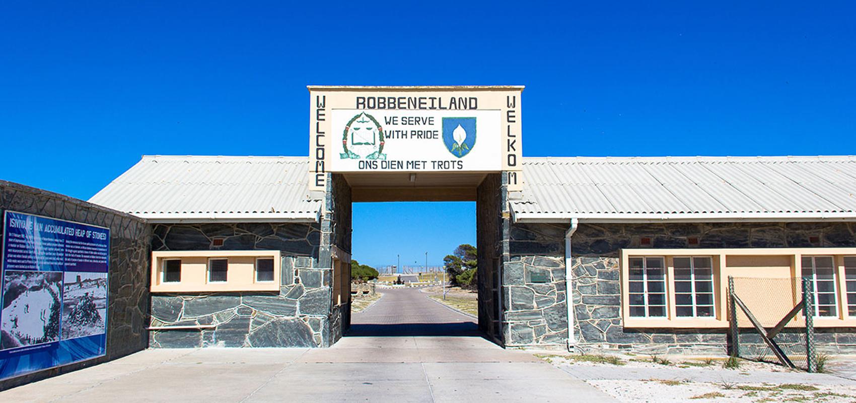 Robben_Island_Museum
